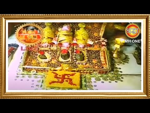LIVE || Maa Vaishno Devi Aarti from Bhawan || माता वैष्णो देवी आरती || 18 September 2020 from YouTube · Duration:  1 hour 51 minutes 9 seconds