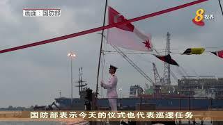 我国三艘海军巡逻艇 大士海军基地举行退役仪式