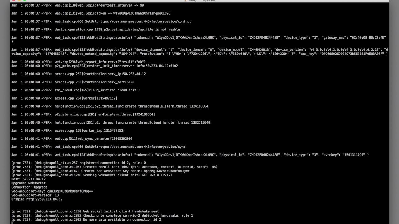 Zmodo Greet UART Root Shell