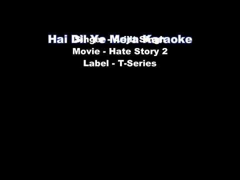 Hai Dil Ye Mera HQ Karaoke || 100% Guaranteed Quality || Made By Mradul Singh