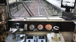 富山・稲荷駅間、最高時速48キロ⁈ thumbnail