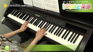 使用した楽譜はコチラ http://www.print-gakufu.com/score/detail/78283...