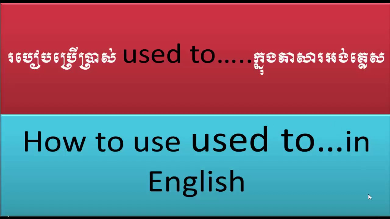 Workbooks english grammar workbook for dummies pdf free download : how to use used to.......in english and khmer,របៀប ...
