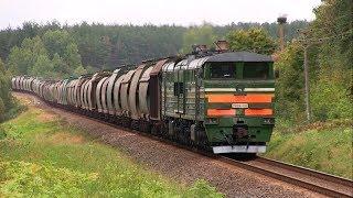 Тепловоз 2ТЭ10Ук-0066 / Diesel локомотив 2TE10UK-0066