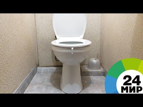 Ютуб видео скрытой камеры туалете университета