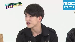주간아이돌 episode 177 got7 profile