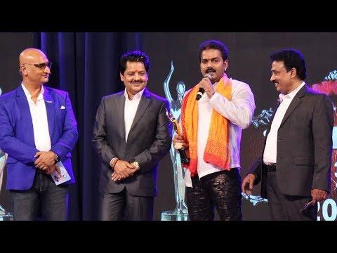 Pawan Singh Bhojpuri award 2017 Awdhesh Mishra Rani Chaterjee Vinod Gupta udit naryan BBC BHOJPURI