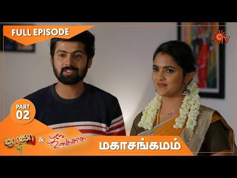 Roja & Poove Unakkaga - Mahasangamam Part 2 | Ep.50 & 51 | 12 Oct 2020 | Sun TV | Tamil Serial