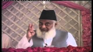 Shadi Biyah ki Taqreebat Main Islaah (Complete Lecure) By Dr. Israr Ahmed