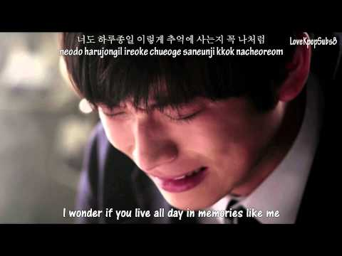 2AM  I Wder If You Hurt Like Me MV English subs + Romanizati + Hangul HD