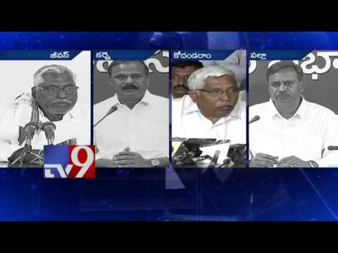 War of words over rally by unemployed youth in Telangana - TV9