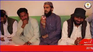 Khair Zeb  Brahvi Poetry Sakhawat Adbi Karawan Balochistan