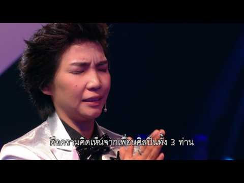 TRAILER หาคู่ DUET | Stage 2 | 23 เมษายนนี้! | one31