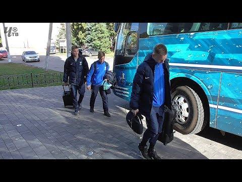 Чертановцы прибыли в Курск