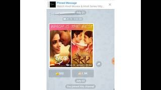 How to download farjad mrathi movie 2018 in HD.
