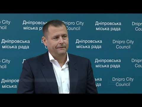 9-channel.com: Стриманно-песимістичний сценарій. Міська рада Дніпра ухвалила бюджет на 2020-ий рік