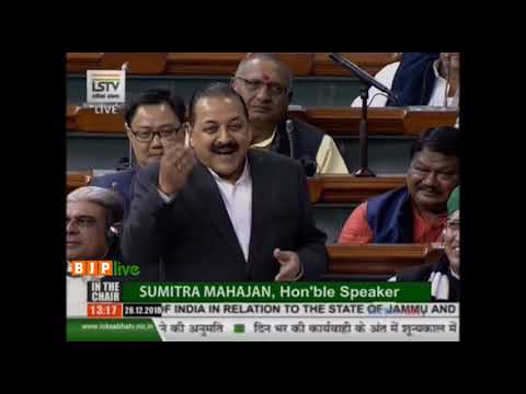 Dr. Jitendra Singh on The proclamation issued by the President on the 19 Dec 2018 in Jammu & Kashmir