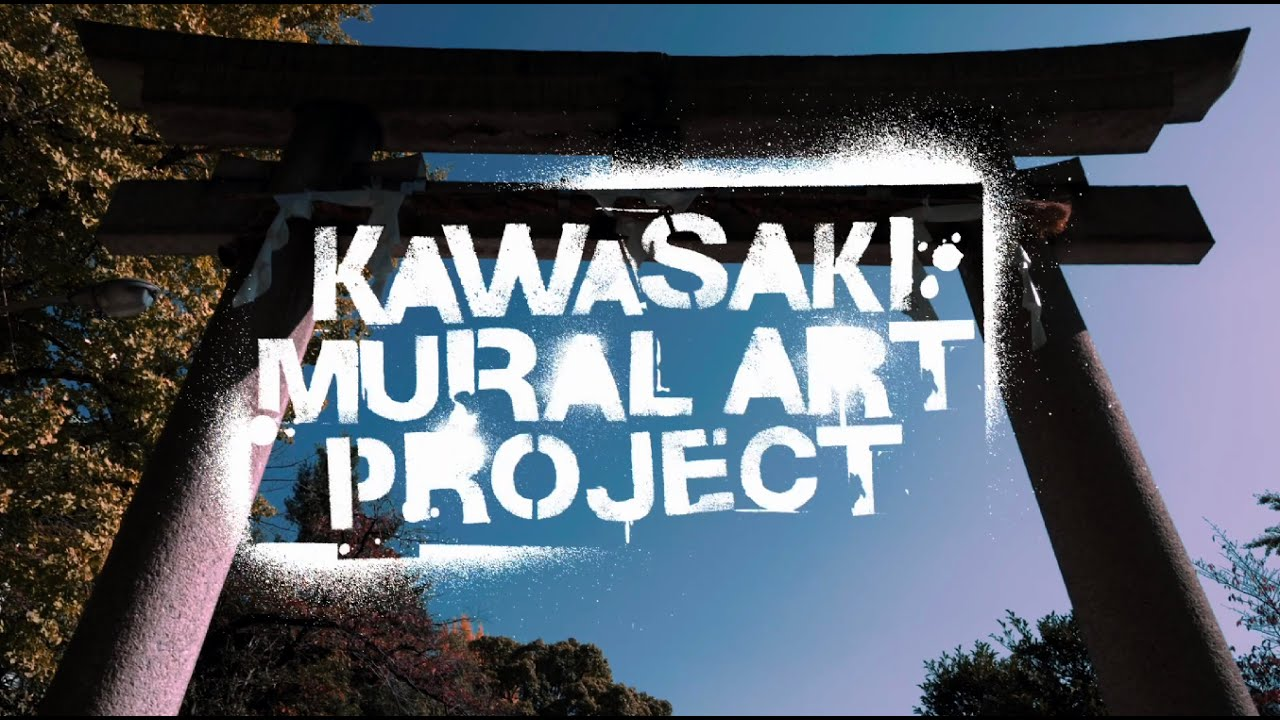 【KAWASAKI MURAL ART PROJECT】movies