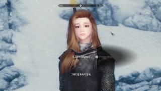 Let S Play Rigmor Of Bruma 3 Skyrim Quest Mod The Hot