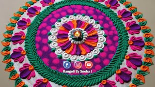 Unique, Best flower Rangoli for Diwali | Simple rangoli design | महालक्ष्मी साधी, सुंदर रांगोळी l