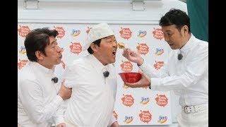 上島竜兵、肥後克広から顔に麺をつけられ「熱いよアツいよ~」(サンケ...