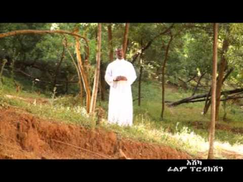 Tewodros Yosef- Hagerachin Semay - Mezmur (Official Music Video)