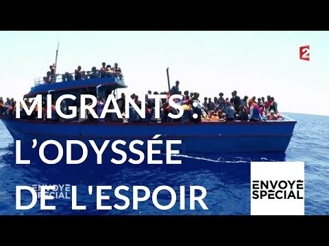 Envoyé spécial. Migrants : l'odyssée de l'espoir - 21 déc. 2017 (France 2)