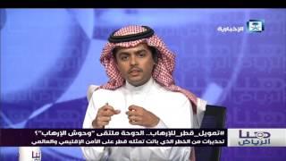 حلقة هنا الرياض ليوم الثلاثاء 18 - 07 - 2017