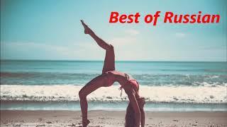 Best of Russian Music 2019 Part 22 ( Mega Russische Musik # Überarbeitet von J.-D Performer N°2)