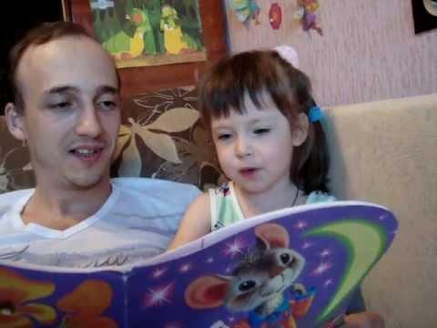 Немного из психологии. как читать детские рисунки