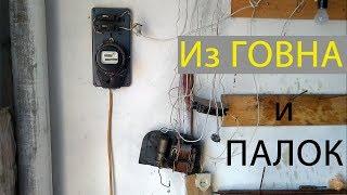 щит электрический для гаража