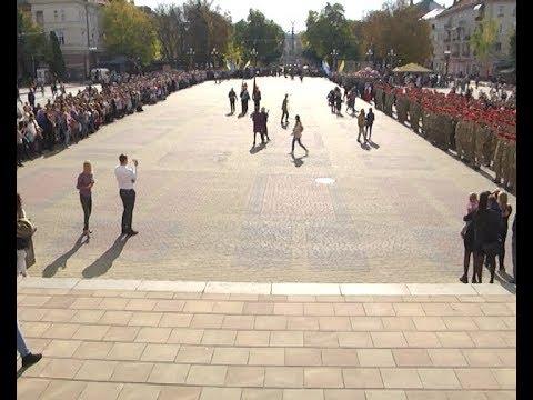 Телеканал ІНТБ: У Тернополі привітали військослужбовців з Днем захисника України