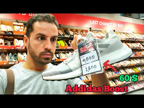 BEST SNEAKERS OUTLET IN BANGKOK ( CRAZY PRICES )