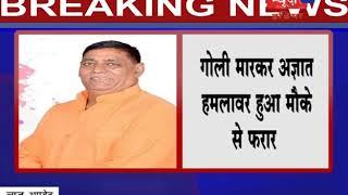 News29India #Breaking News 17 Jan 2019