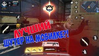 CALL OF DUTY MOBILE - УБИЙЦА PUBG MOBILE И FORTNITE