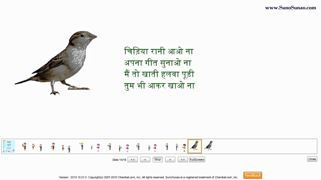 worksheet Hindi Worksheets For Kindergarten hindi for kids worksheet 3 5 24 sunosunao com com