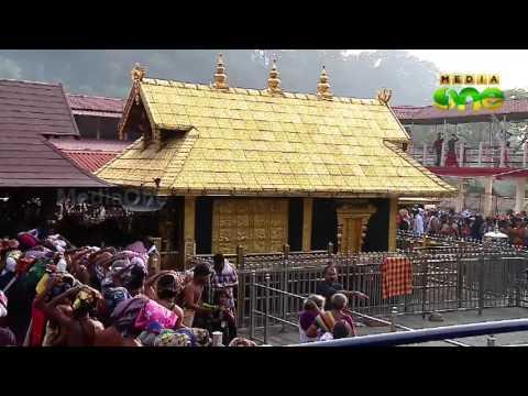sabarimala temple to open for makaravilakku