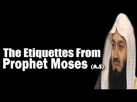 Life Changing Naseeha From Moses (A.S)   Mufti Menk [Eng-Sub]