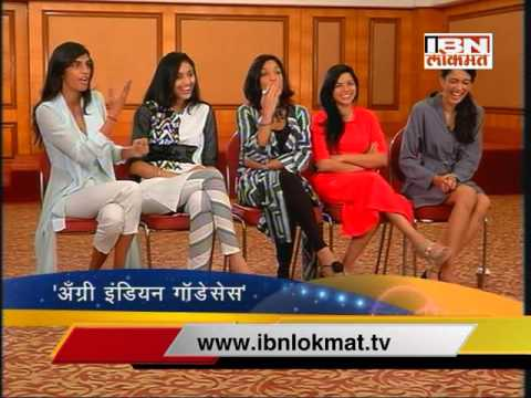 Show Time with Angry indian goddesses star cast