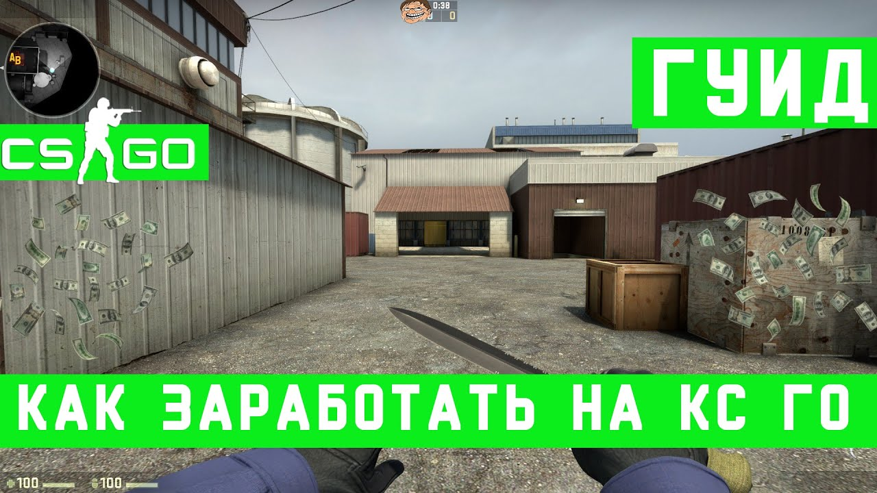 Рулетка CS:GO / Dota2 - джекпот-лотерея скинов!