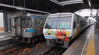 特急あしずり3号 アンパンマン列車 高知発車