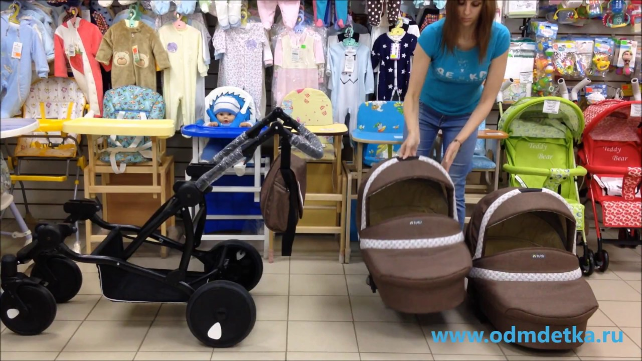 В интернет-магазине алданджой вас ждет огромный выбор колясок для двойни, которые вы можете купить по весьма выгодным ценам с доставкой по беларуси.