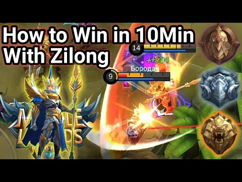 How to Fast Up in Rank w/ Zilong - Win in 10min | MLBB
