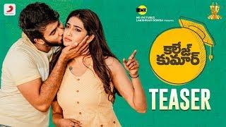 College Kumar Official Teaser l Rahul Vijay | Priya Vadlamani | Rajendra Prasad | Madhubala