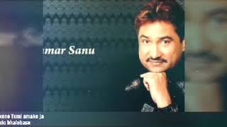 Keno Tumi amake ja ato bhalobaso—singer-kumar sanu