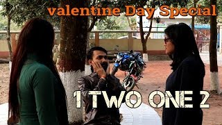 Valentine's Day Special Natok 2018   Short Film   Project 69