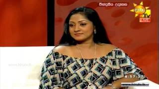 Star With Astrologer - Dilini Thirimanna