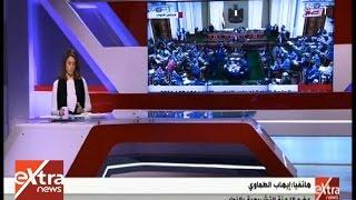 فيديو.. «تشريعية النواب»: مناقشة «الهيئة الوطنية للانتخابات» خلال أيام