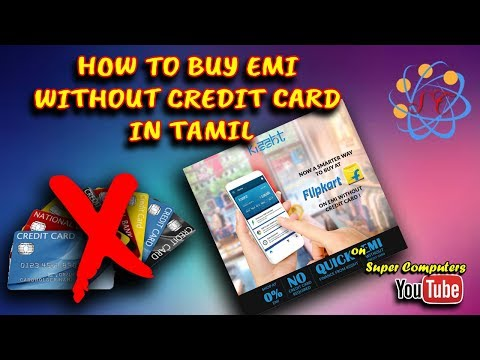 HOW TO BUY EMI WITHOUT CREDIT CARD IN TAMIL | SUPER COMPUTER'S |