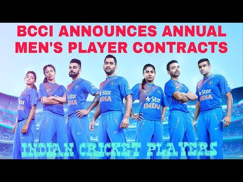 BCCI Announces Annual Men's Player Contracts | Indian Cricketers |